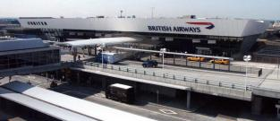 jfk терминал 7 снаружи